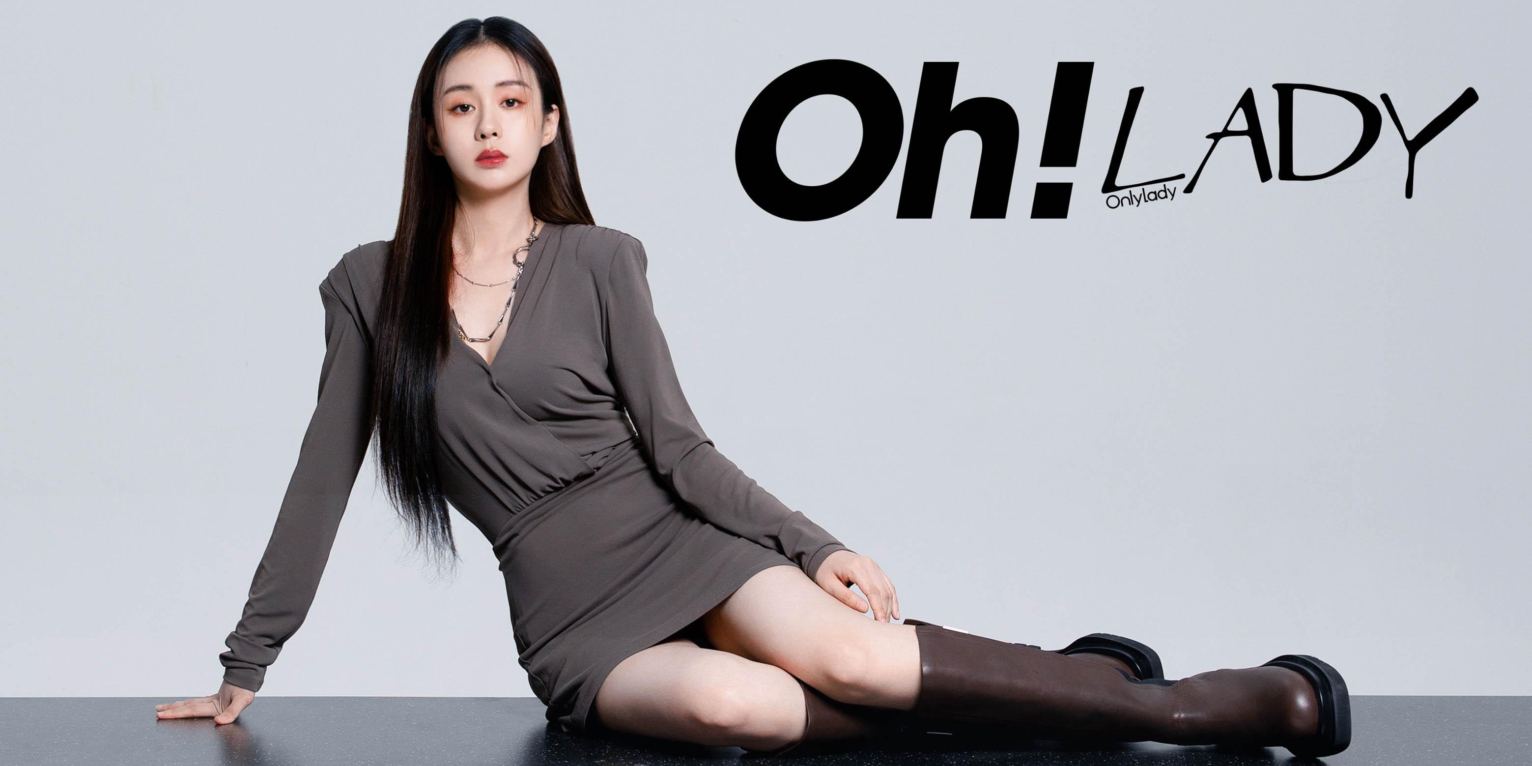 """郑合惠子的""""皮囊之下"""" 原来是荣耀夫妇的CP粉?"""