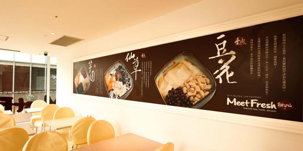 尝遍无数甜品的日本人,竟被这款台湾甜品攻略了?