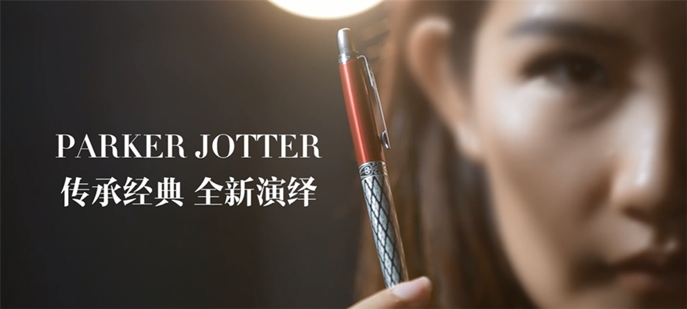 用乔特凝胶水笔写下自己的故事,用最淳朴的方式去分享自己的思绪